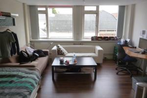 Bekijk kamer te huur in Voorschoten Schoolstraat, € 410, 20m2 - 395946. Geïnteresseerd? Bekijk dan deze kamer en laat een bericht achter!