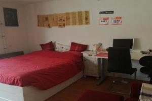 Bekijk kamer te huur in Tilburg Oerlesestraat, € 425, 20m2 - 370153. Geïnteresseerd? Bekijk dan deze kamer en laat een bericht achter!