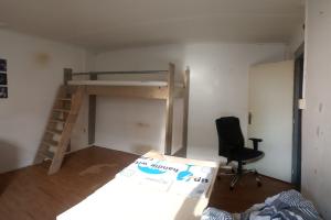 Bekijk kamer te huur in Arnhem Eusebiusplein, € 416, 18m2 - 368732. Geïnteresseerd? Bekijk dan deze kamer en laat een bericht achter!
