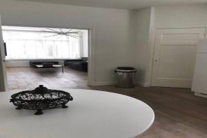Te huur: Appartement St Servaasweg, Eindhoven - 1