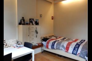 Bekijk kamer te huur in Utrecht Lange Jansstraat, € 475, 16m2 - 326559. Geïnteresseerd? Bekijk dan deze kamer en laat een bericht achter!