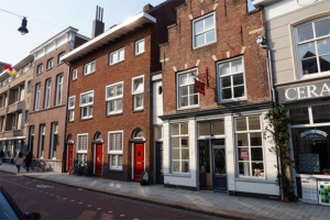 Bekijk kamer te huur in Den Bosch Vughterstraat, € 475, 18m2 - 396503. Geïnteresseerd? Bekijk dan deze kamer en laat een bericht achter!